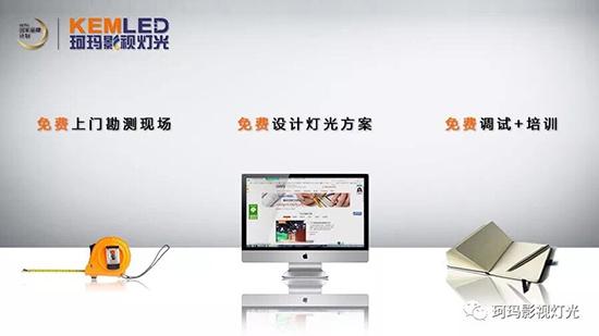 武汉珂玛7大优势,打造演播室灯光
