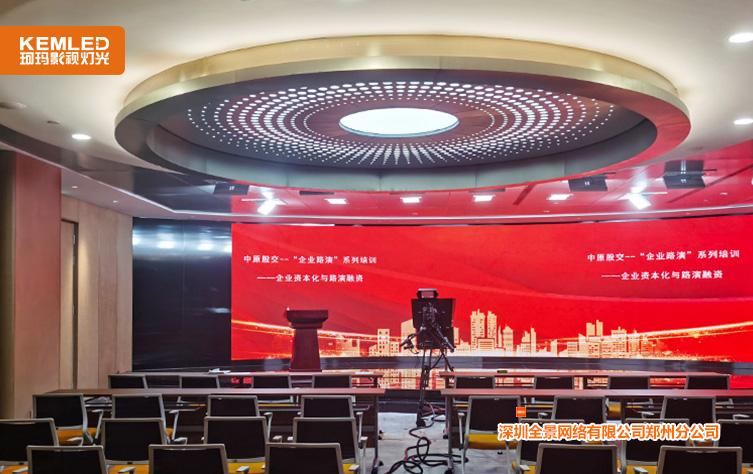 【会议室灯光】如何实现手机控制会议室灯光亮度?