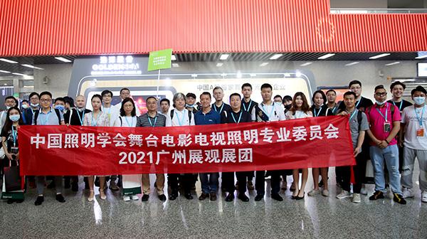 武汉珂玛参加广州《灯光音响设计技艺提升》培训会