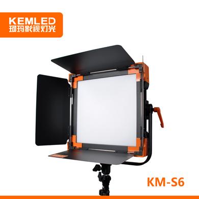 KM-S6 便携式演播室LED平板柔光灯