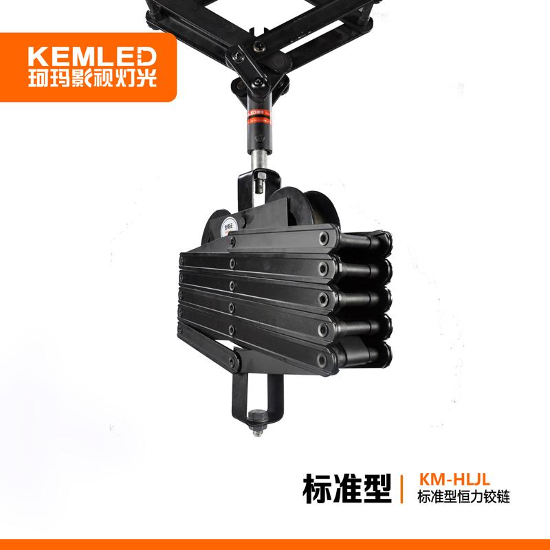 KM-HLJL  标准型恒力铰链