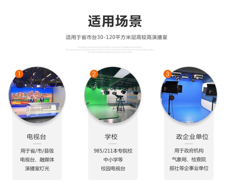 KM-S12演播室平板灯 (2)