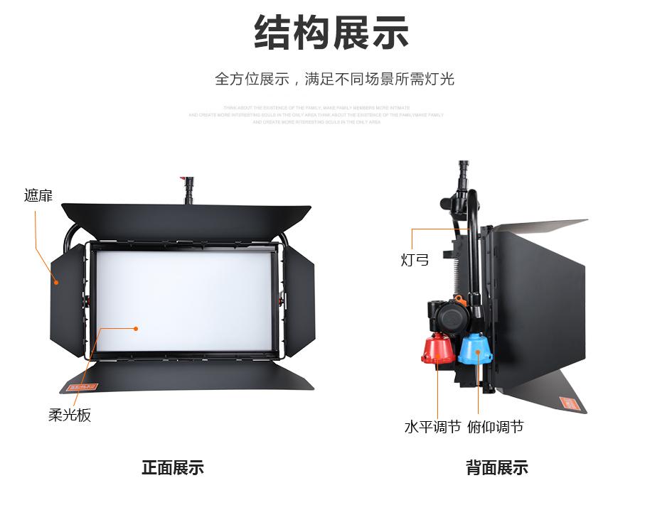 KM-S12演播室平板灯 (3)
