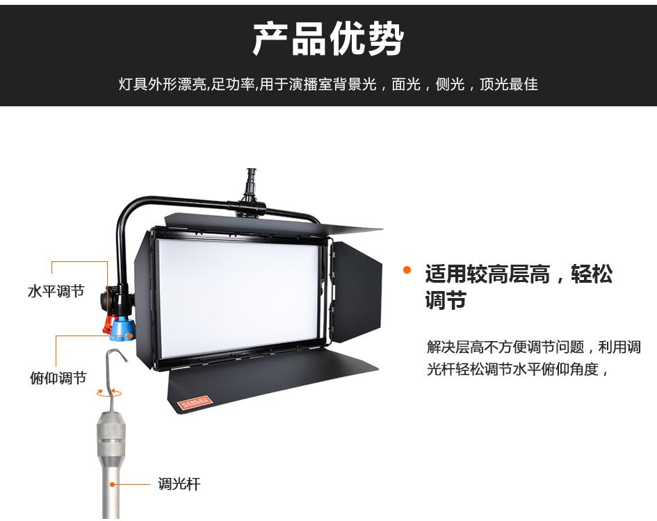 KM-S12演播室平板灯 (5)