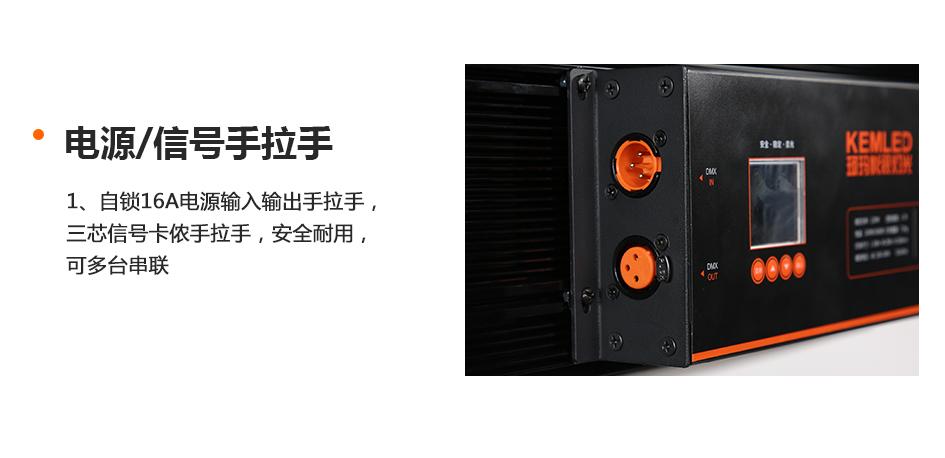 KM-S12演播室平板灯 (7)