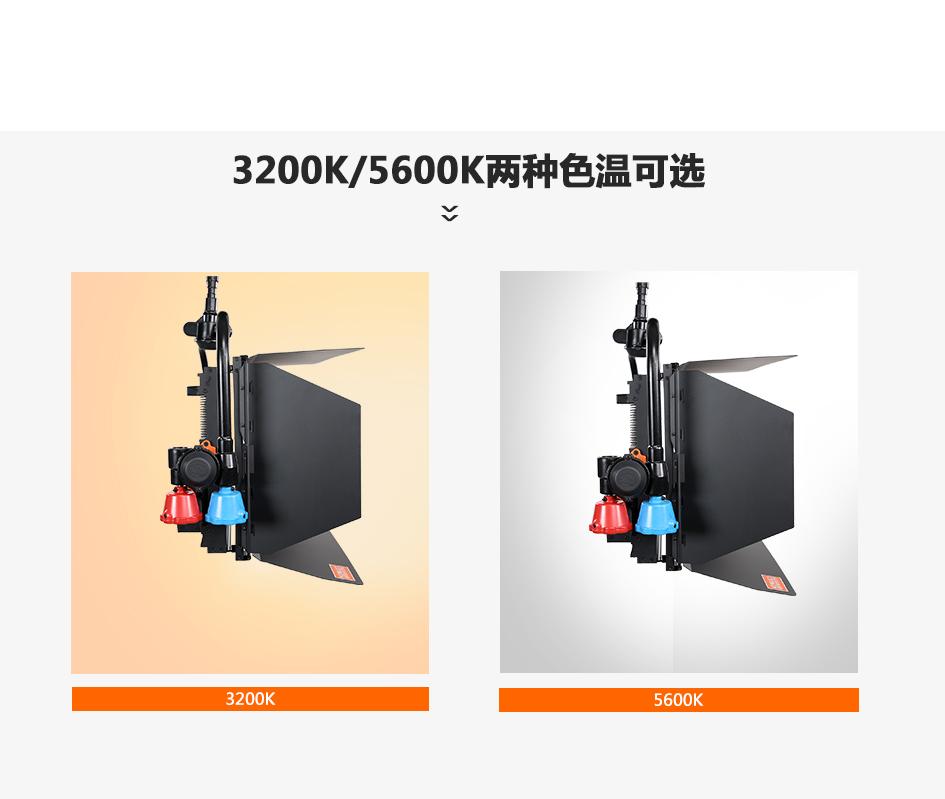 KM-S12演播室平板灯 (8)