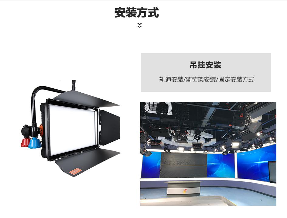 KM-S12演播室平板灯 (9)