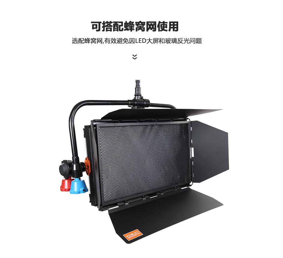 KM-S12演播室平板灯 (10)