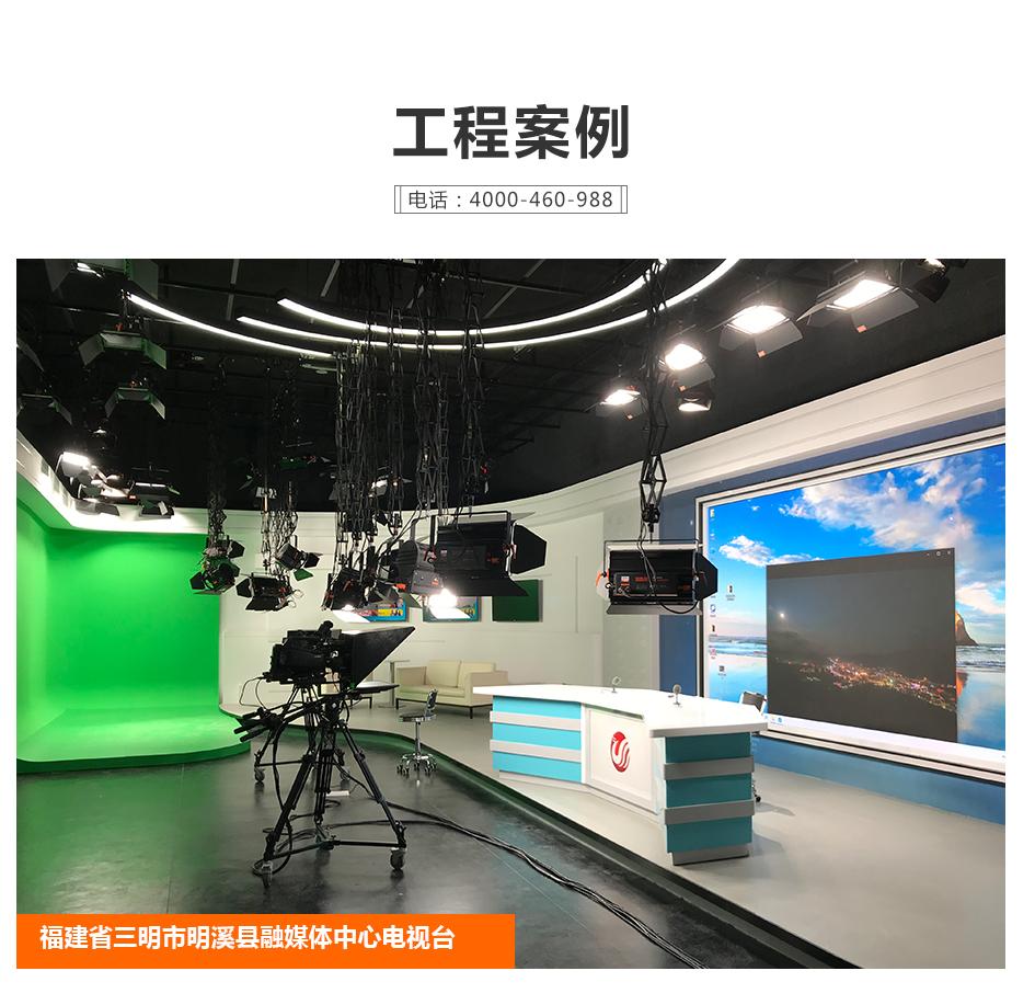 KM-S12演播室平板灯 (12)