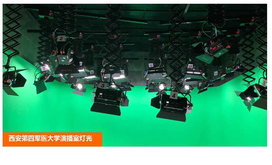 KM-S12演播室平板灯 (14)