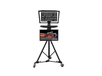 20寸/22寸 提词器 专业级双屏KM-TZ20S