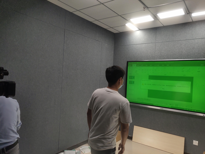 北京环球优路教育-录课室灯光改造项目