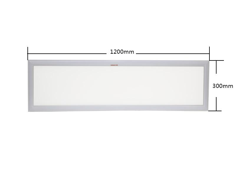 KM-LB312C防眩录播教室面板灯(色温/亮度可调)
