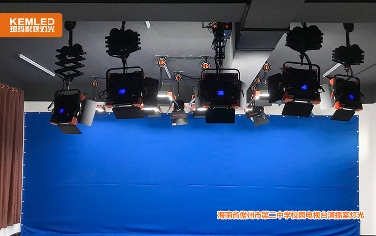 【珂玛】演播室灯光2