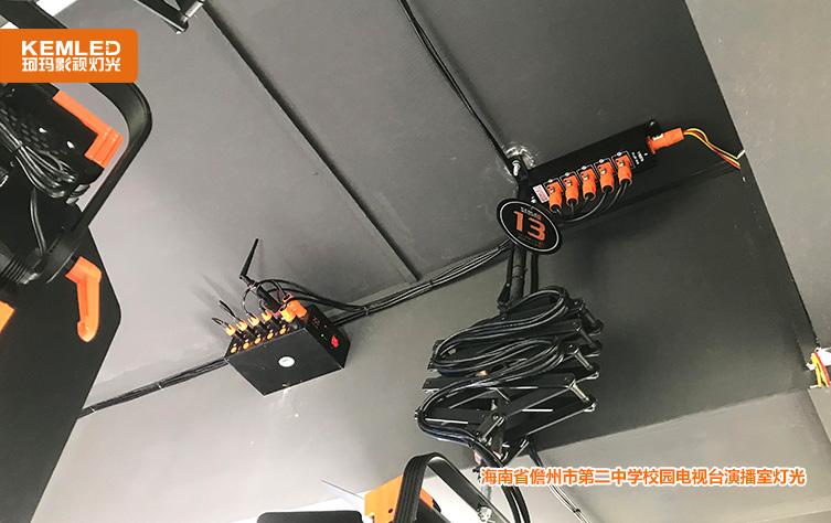 【珂玛】演播室灯光