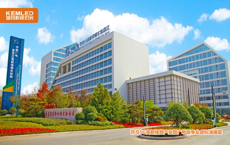 青岛5G高新视频产业园6