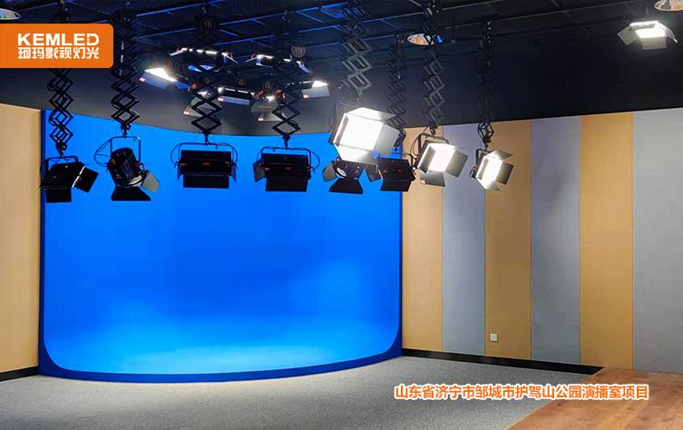护驾山公园演播室3